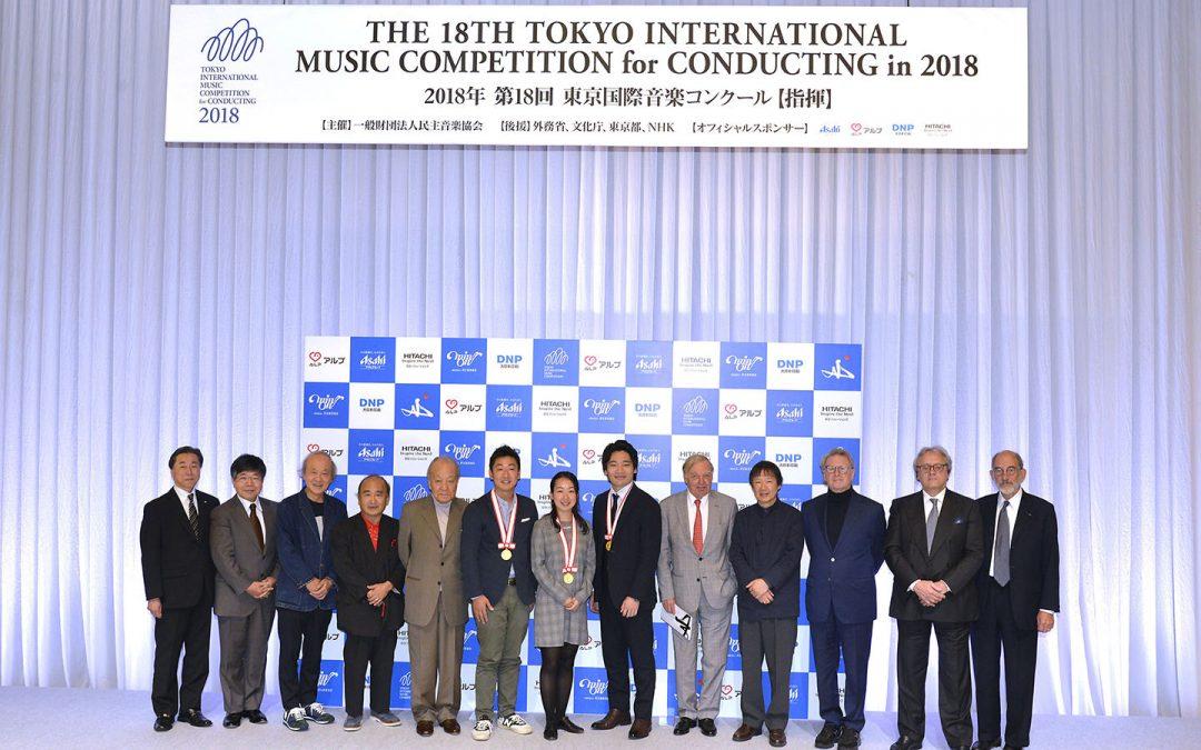 Min-On Concert Association's Website Renewed in Multiple Languages
