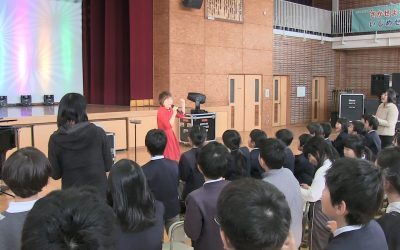 Min-On School Concert Held at Nakajima Elementary in Matsuyama, Ehime