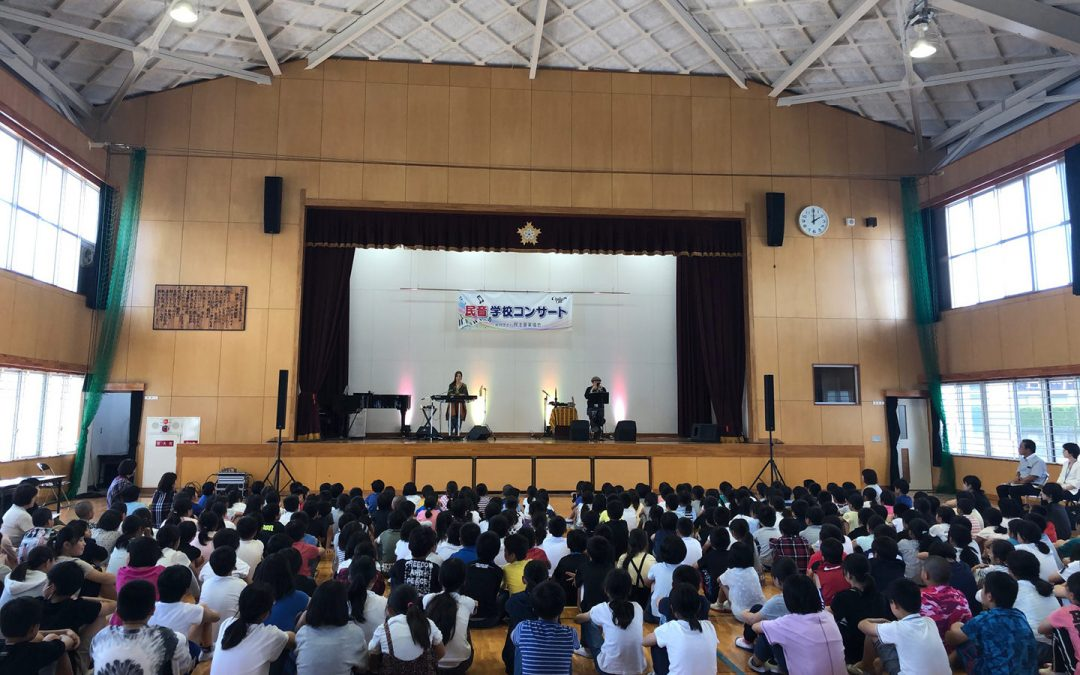 School Concerts by Duo Viento Held in Fukuoka and Oita Prefectures from May 27 – 30