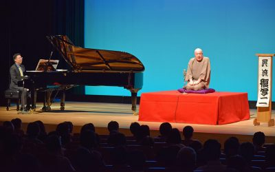 Lecture Concert Musical Rakugo Held on August 30