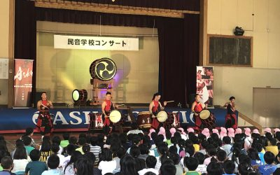 School Concerts Held in Hokkaido in August and Shiga in October 2019