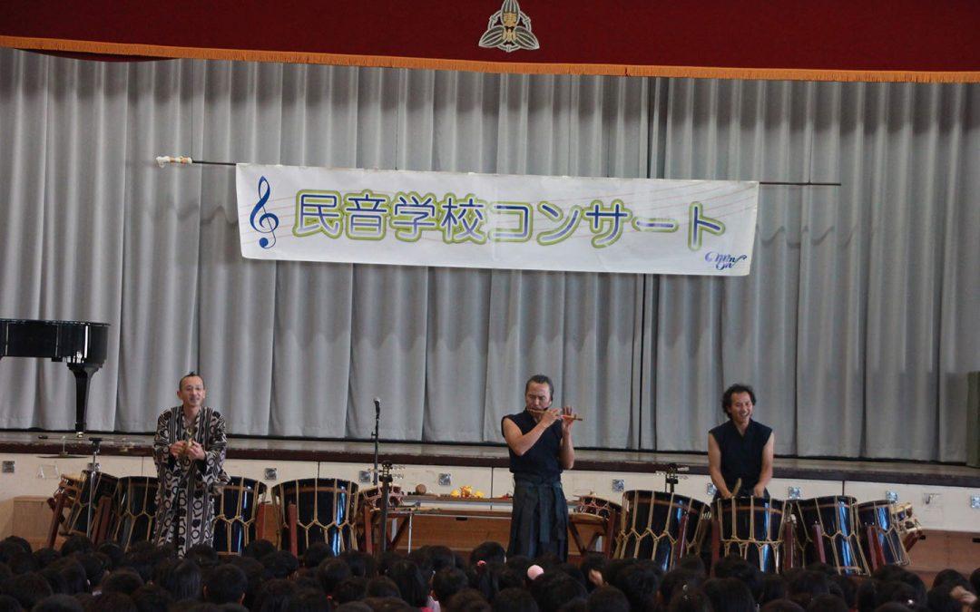 Min-On School Concerts by AUN & HIDE Held in Toda City, Saitama, and Katori City, Chiba