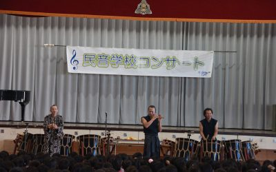 Min-On School Concerts by AUN & HIDE Held in Toda City, Saitama, and Katori City, Chiba