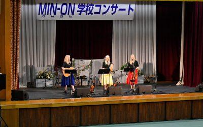 The Gothard Sisters and Mongolian Ikh Tatlaga perform in Min-On School Concerts in Wakayama, Aichi and Gifu