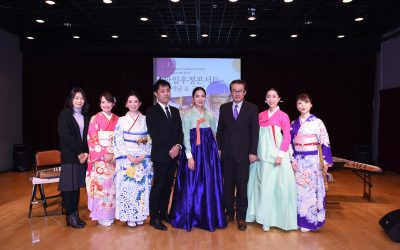 Korea-Japan Ensemble Concerts Held in Seoul and Tokyo
