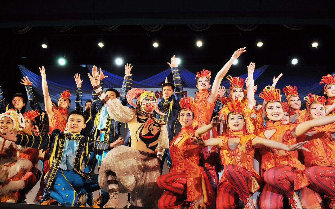 Min-On and China: Partners in Cultural Exchange