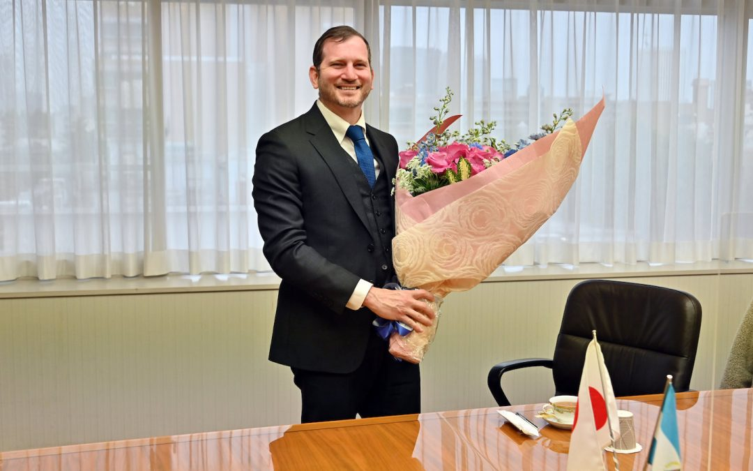 Ambassador of Nicaragua to Japan Visits the Min-On Culture Center