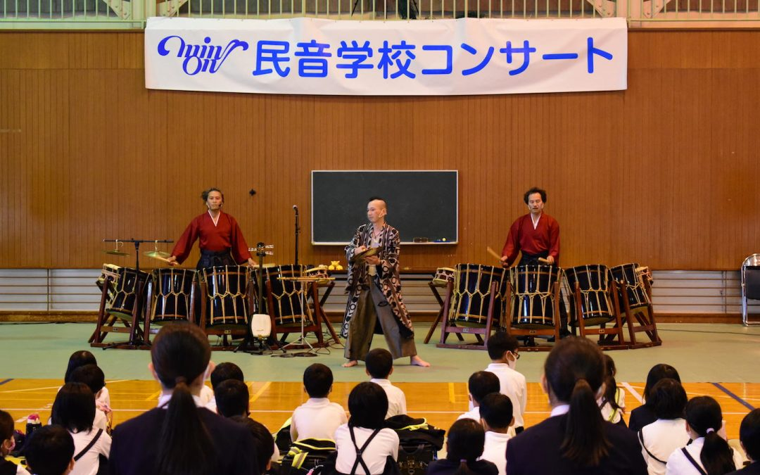 Min-On School Concerts Held in Tottori and Shimane