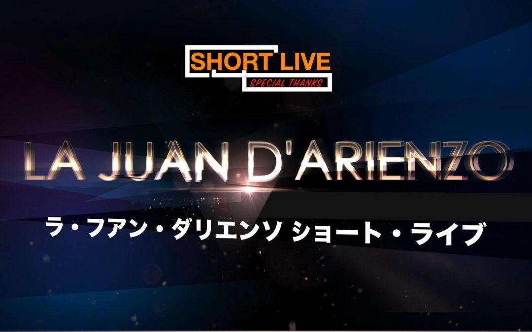La Juan D'Arienzo Free Online Tango Concert