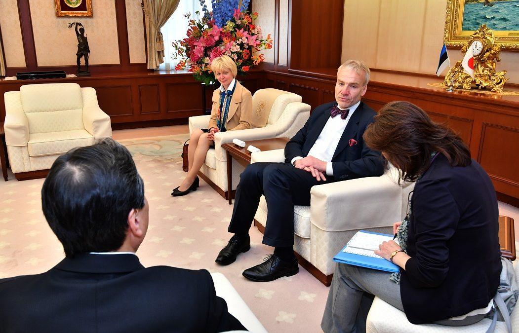 Ambassador of Estonia to Japan Visits the Min-On Culture Center