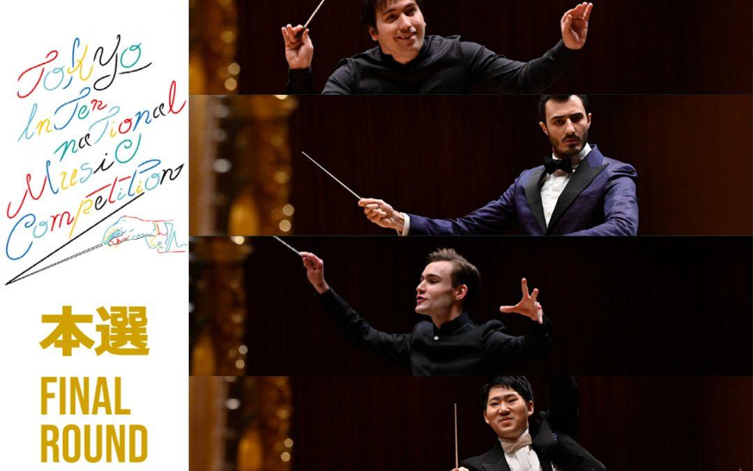 'Awe-inspiring' Brazilian wins Tokyo International Music Competition for Conducting