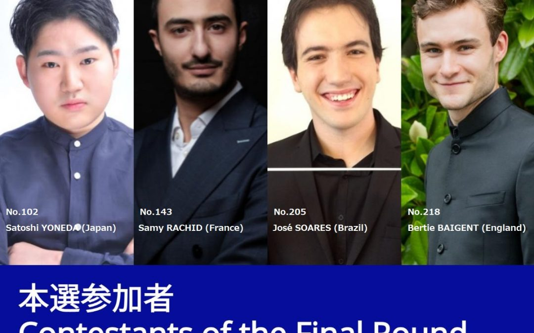 Results of the Second Preliminary Round of the 19th Competition for Conducting