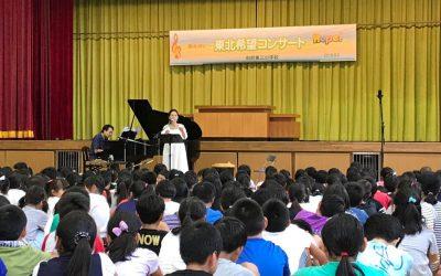 """于日本宫城县利府町利府第三小学举行""""东北希望音乐会""""。"""
