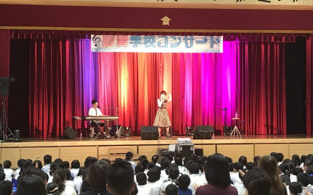 于日本三重县Inabe市笠间小学举办校园音乐会。