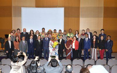 民音与驻日哥伦比亚大使馆共同主办La Jagua来日演出的欢迎宴会