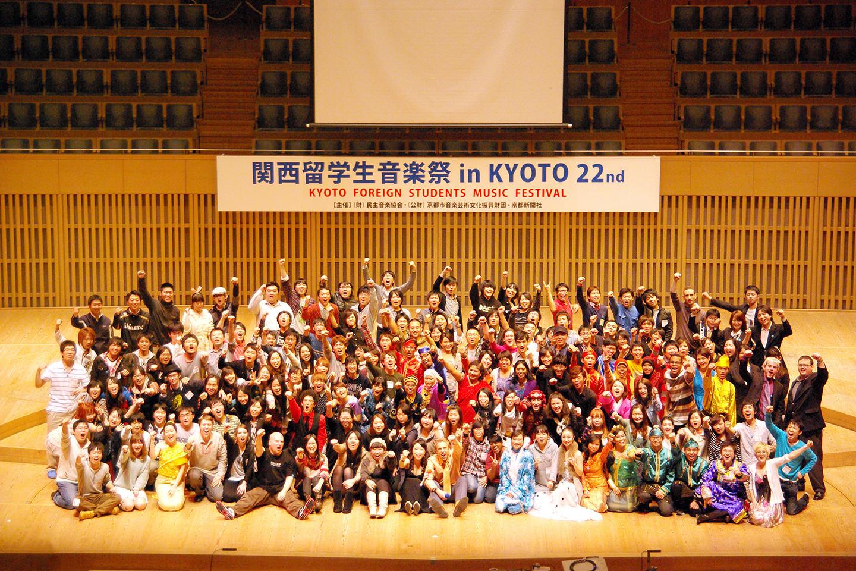 国际留学生音乐节