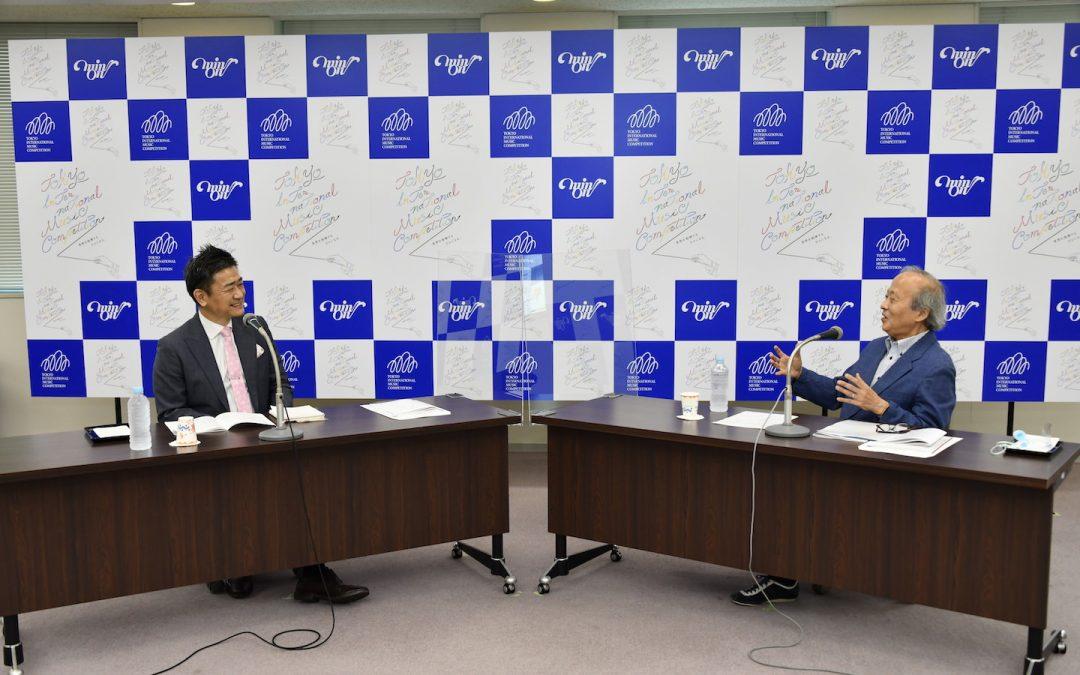 第19届东京国际音乐比赛(指挥部门)将于2021年举办