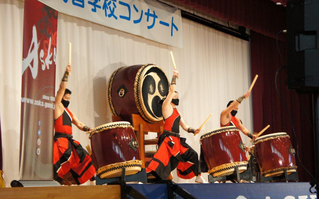 於香川縣東香川市舉辦學校音樂會