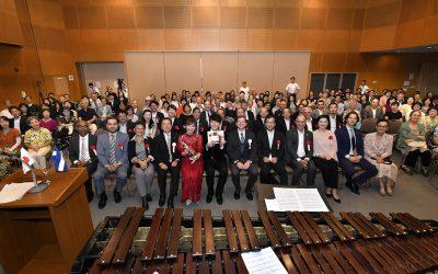 9月17日召開紀念尼加拉瓜共和國國慶節的講演音樂會