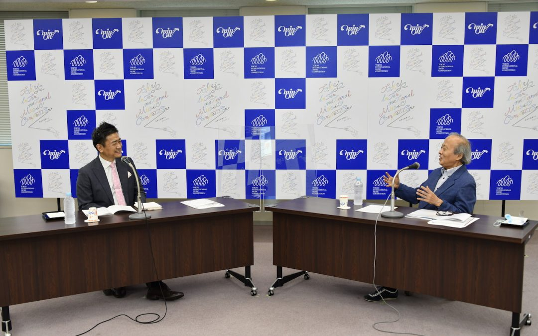 第19屆東京國際音樂比賽(指揮部門)將於2021年舉辦