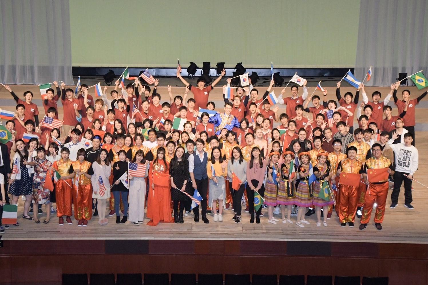 3.-International-Student-Music-Festival